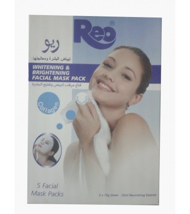 Reo - Moisturizing & Brightening Mask 5 x 75 gm 501909150057