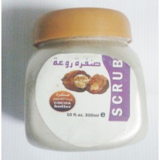 Cocoa Butter Extra Sanding 300 ml