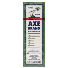 AXE BRAND - universal oil for quik relief of cold & head acha 65ml