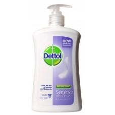 dettol sensitive liquid hand wash 200ml