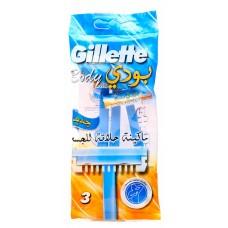 Gillette Body Shaving Razor Body 3 pcs