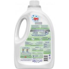 OMO Active Auto Laundry Detergent Liquid Sensitive Skin, 2.5L