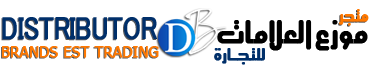 Distributor Bransd